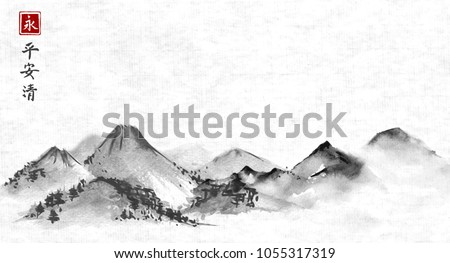 far mountains hand drawn with...