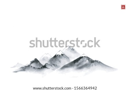 Far mountains with snow top hand drawn with black ink. Traditional oriental ink painting sumi-e, u-sin, go-hua. Hieroglyph - eternity