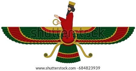 Faravahar (Fravashi; Avestan fravaši; Middle Persian fraward, frawahr, frohar, frawash, frawaksh) is one of the best-known symbols of Zoroastrianism, the state religion of ancient Iran.