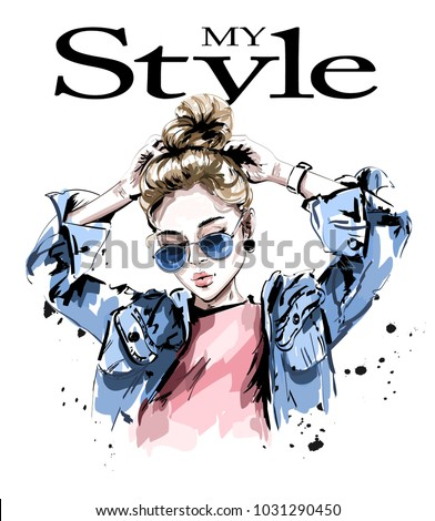fashion woman in jeans jacket