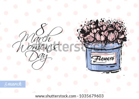 fashionable flower box with