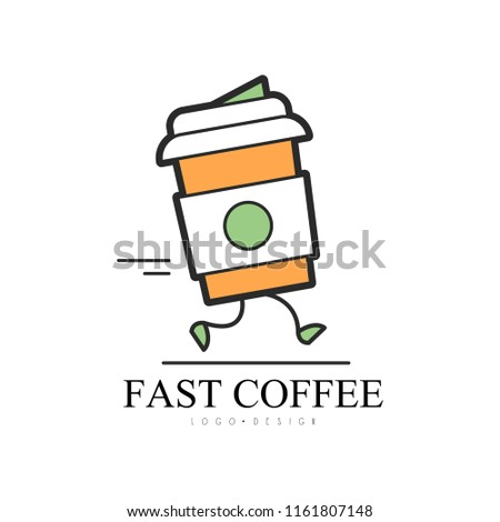 Fast coffee logo design, food service delivery, creative template for corporate identity, restaurant, coffee shop vector Illustration on a white background