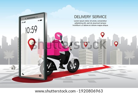 Fast delivery man with motorcycles. Customers ordering on mobile application,The motorcyclist goes according to the GPS map,The background is landscape city. Illustration vector design for banner, web