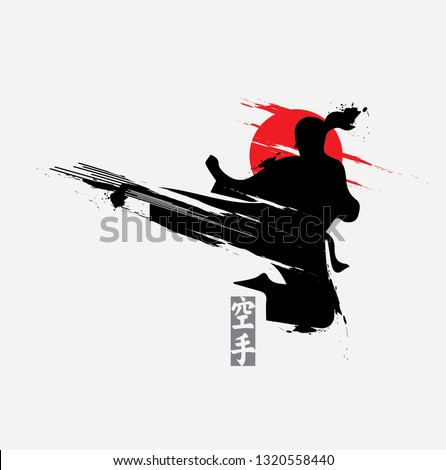 Fast kick and jump fighting technique silhouette vector illustration.Simple and modern logo for karate,judo and martial art icon. Stock fotó ©