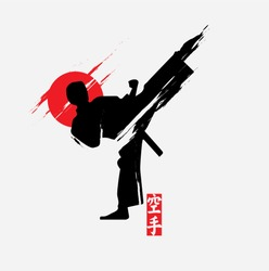Fast kick fighting technique silhouette vector illustration. Modern and simple logo for karate,judo and martial art icon.