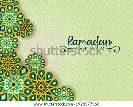 Feast of Breaking the Fast celebrate greeting card with bright colorful arabic islamic geometric pattern art. Islamic decoration. Eid al Fitr. Iftar. Template for iftar.Ramadan