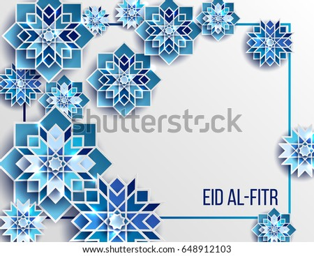 Feast of Breaking the Fast celebrate greeting card with paper cutting style with bright colored arabic islamic geometric pattern art. Islamic decoration. Eid al Fitr. Iftar. Template for iftar.Ramadan