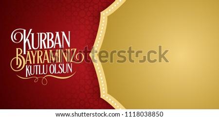Feast of the Sacrif (Eid al-Adha Mubarak) Feast of the Sacrifice Greeting (Turkish: Kurban Bayraminiz Kutlu Olsun) Holy month of muslim community red billboard.