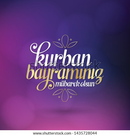 Feast of the Sacrif (Eid al-Adha Mubarak) Feast of the Sacrifice Greeting (Turkish: Kurban Bayraminiz Mubarek Olsun) Holy days of muslim community. Billboard, Poster, Social Media, Greeting Card templ