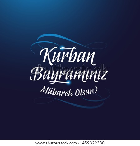 Feast of the Sacrif (Eid al-Adha Mubarak) Feast of the Sacrifice Greeting (Turkish: Kurban Bayraminiz Mubarek Olsun) (Qurban) Holy month of muslim community.