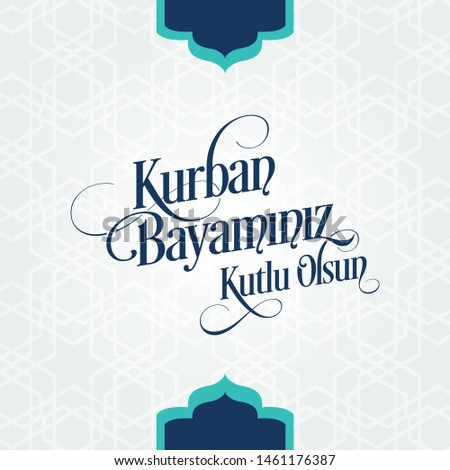 Feast of the Sacrif (Eid al-Adha Mubarak) Feast of the Sacrifice Greeting (Turkish: Kurban Bayraminiz Kutlu Olsun) Holy month of muslim community with hanging arabic symbol. Blue Background.