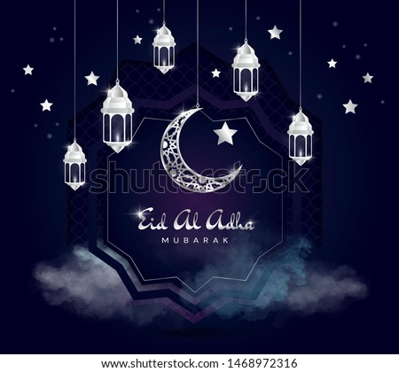 Feast of the Sacrifice (Arabic: Eid al-Adha Mubarak) Feast of the Sacrifice Greeting (Turkish: Kurban Bayraminiz Kutlu Olsun) Holy days of muslim community. Colourful Vector Greeting Card.