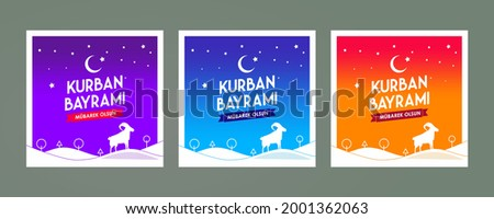 Feast of the Sacrifice (Eid al-Adha Mubarak) Feast of the Sacrifice Greeting (Turkish: Kurban Bayraminiz Kutlu Olsun) Holy days of muslim community. Сток-фото ©