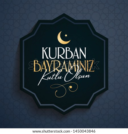 Feast of the Sacrifice Greeting (Eid al-Adha Mubarak) (Turkish: Kurban Bayraminiz Kutlu Olsun) Holy days of muslim community. Billboard, Poster, Social Media, Greeting Card template.