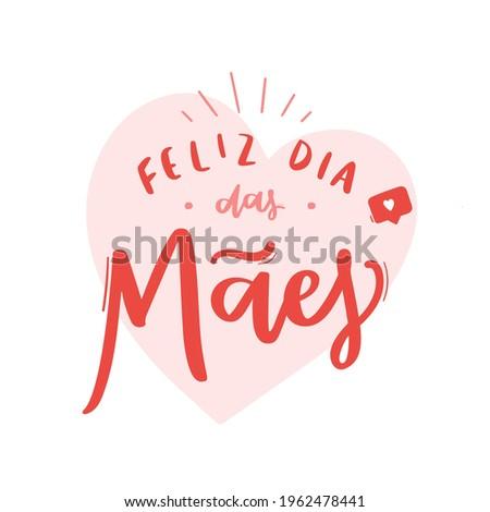 Feliz dia das Mães. Happy Mother;s Day. Brazilian Portuguese Hand Lettering Calligraphy. Vector.
