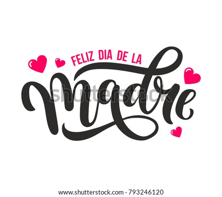 Feliz Dia De La Madre. Happy Mother Day greeting card in Spanish. Hand drawn lettering  illustration for greeting card, festive poster etc. Vector illustration