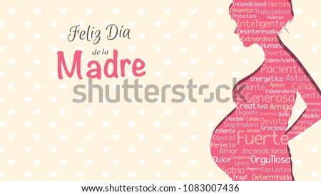 feliz dia de la madre  happy