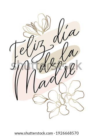 Feliz dia de la madre modern greeting card design with abstract gold flower. Text in Spanish reads: Happy Mother's Day. Foto stock ©
