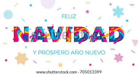 Shutterstock Feliz Navidad Merry Christmas Spanish greeting card, Prospero Ano Nuevo or Happy New Year wish poster. Vector paper cut multi color layers effect and winter holiday snowflakes pattern white background