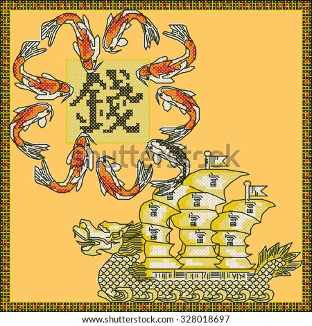 feng shui wealth prosperity