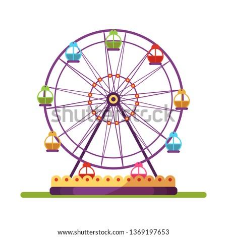 Ferris wheel spinning flat illustration. Amusement park cartoon drawing. Retro, vintage attraction isolated design element. Funfair, carnival, festival. Leisure activities for children clipart
