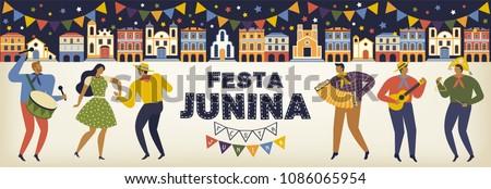 Festa Junina Brazil June Festival. Vector templates. Design element for card, banner and other use.