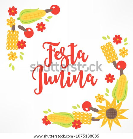 festa junina greeting card with