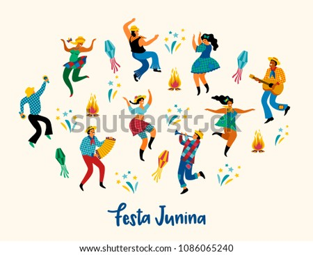 Festa Junina. Vector illustration of funny dancing men and women in bright costumes. Latin American holiday, the June party of Brazil.