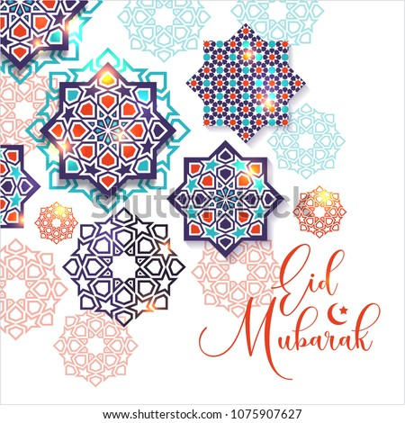 Festival graphic of islamic geometric art. Islamic decoration. Eid Mubarak celebration.
