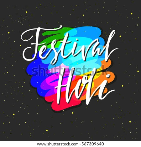 festival holi lettering with