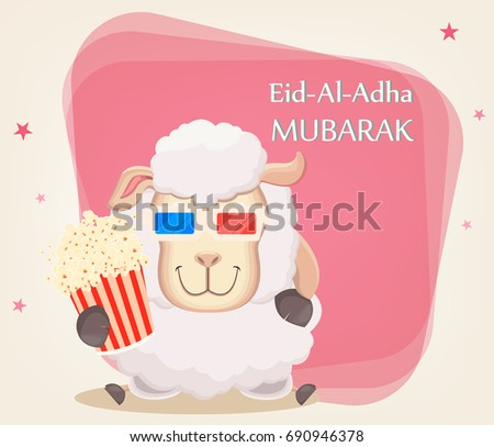 festival of sacrifice eid al