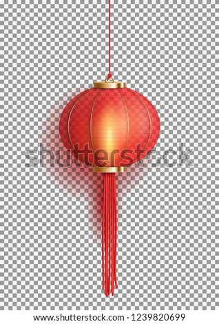Festive Chinese red lantern template. 3d symbol of Chinese culture. Holiday paper lamp isolated on transparent background. Vector illustration.