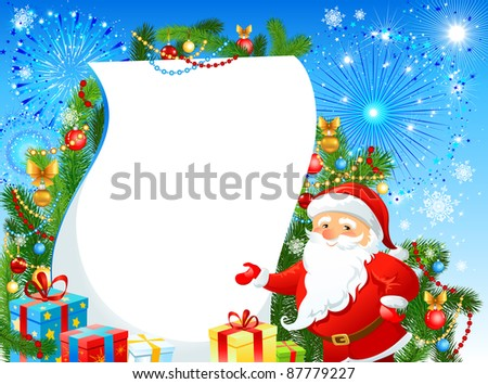 Festive Christmas background with Santa Claus and fir tree. Space for text