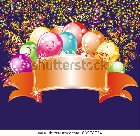 Festive fireworks and balloons. Birthday background