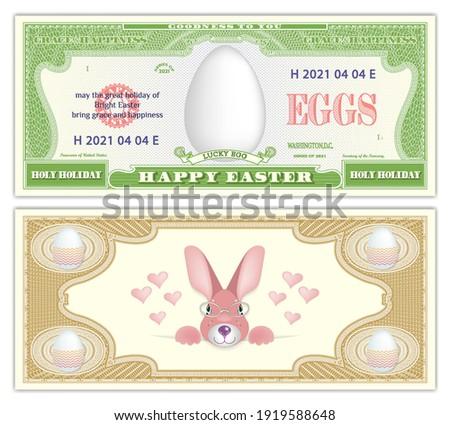 fictional paper money dedicated