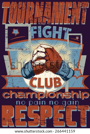 Fight club #266441159