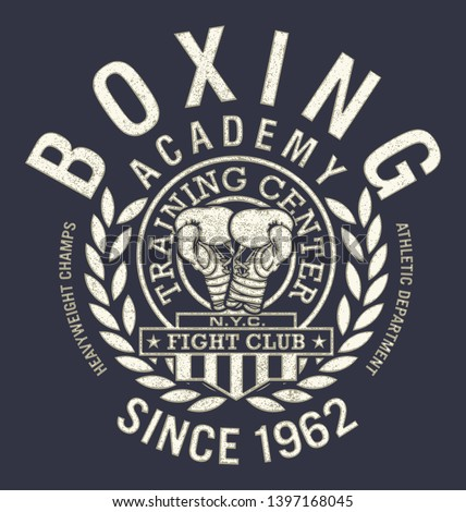 fight club boxing gym academy
