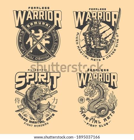 Fight club japanese vintage prints with koi carp fantasy dragon samurai in armor and katana swords on light background isolated vector illustration. Japan translation - Samurai, Warrior, Power