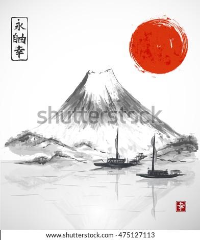 fijiyama mountain  red sun and