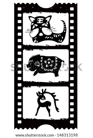 film strip with tigers  wild