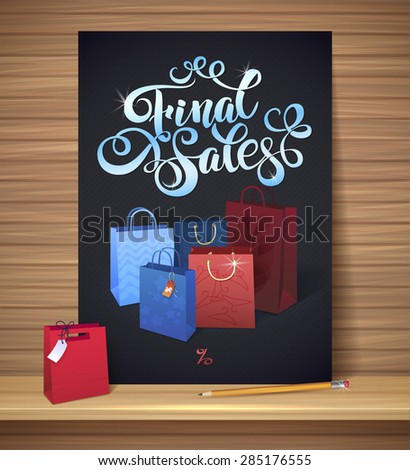 final sale poster shopping