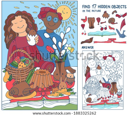 Find hidden objects. Little boy and girl, bunny at the banquet table. Puzzle for kids. Easter game for family celebration, school, party. Hand drawn vector.