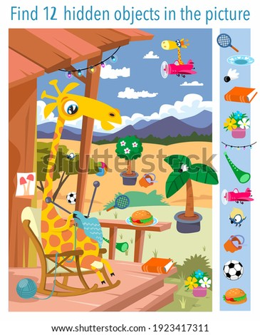 Find 12 objects in the picture. Giraffe at grandmother's house. Vector illustration, full color. Сток-фото ©