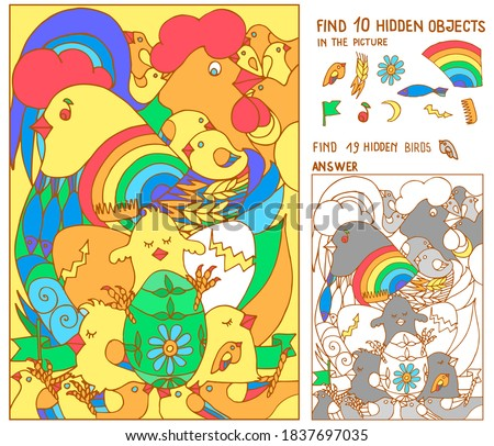 Find the hidden objects. Hen, cock and little chickens, birds. Easter celebration. Puzzle for children. Game, puzzle for family celebration, school, party.