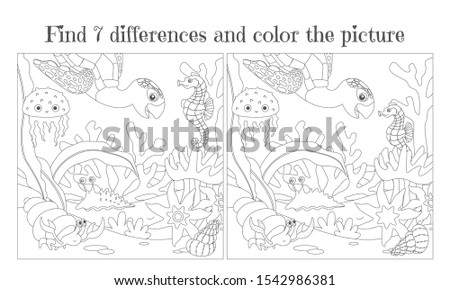 find the seven differences and