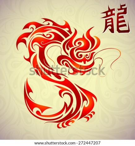 fire dragon tattoo shape with