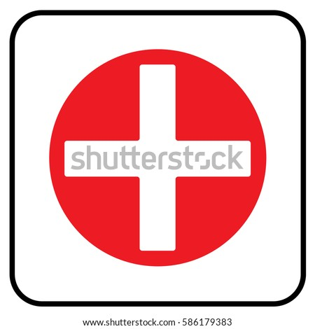 First Aid Sign White. Vector.