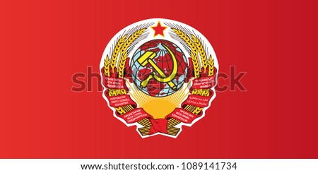 first soviet flag flag 1922