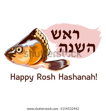 fish head - Symbol of Rosh Hashanah Jewish New year . vector illustration. Isolated image. Hebrew text, english translation Let s be in the head, not in the tail
