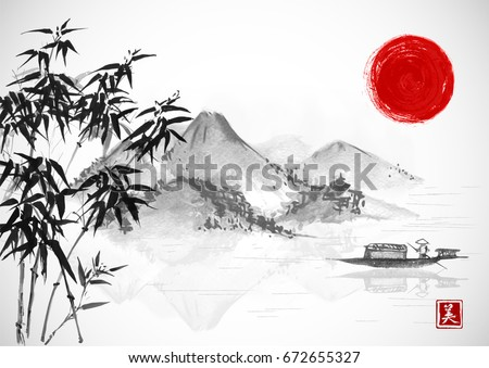 Fishing boat, red sun and island with mountains. Traditional oriental ink painting sumi-e, u-sin, go-hua. Contains hieroglyph - beauty